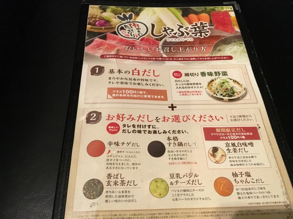 f:id:hikarujinzai:20160321072312j:plain