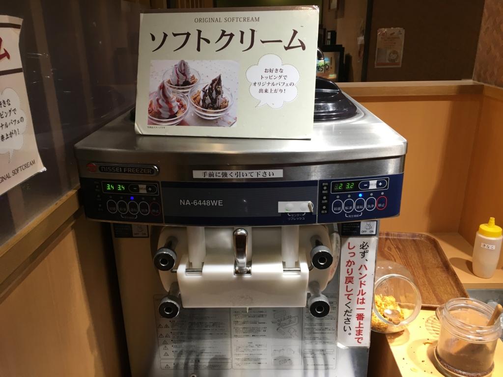 f:id:hikarujinzai:20160321072746j:plain
