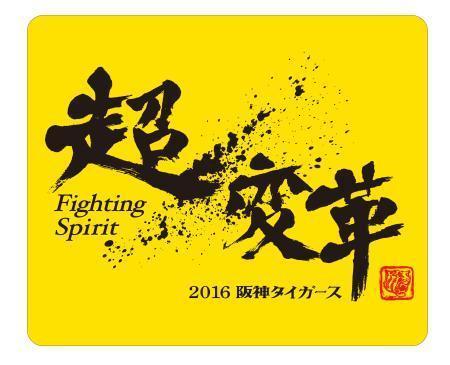 f:id:hikarujinzai:20160327065515j:plain