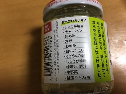 f:id:hikarujinzai:20160329211439p:plain