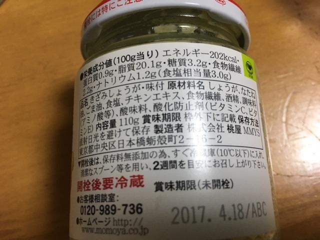 f:id:hikarujinzai:20160329213358j:plain