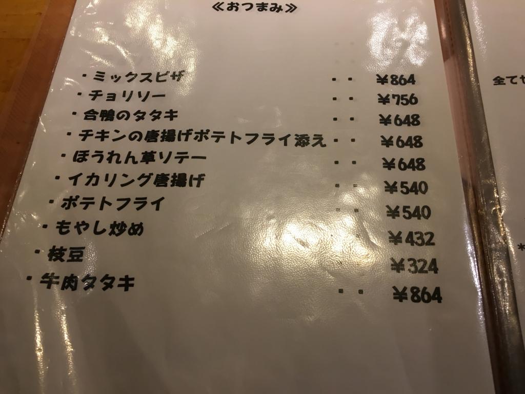 f:id:hikarujinzai:20160406060945j:plain