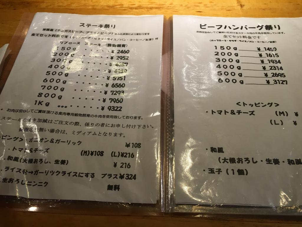 f:id:hikarujinzai:20160406061104j:plain