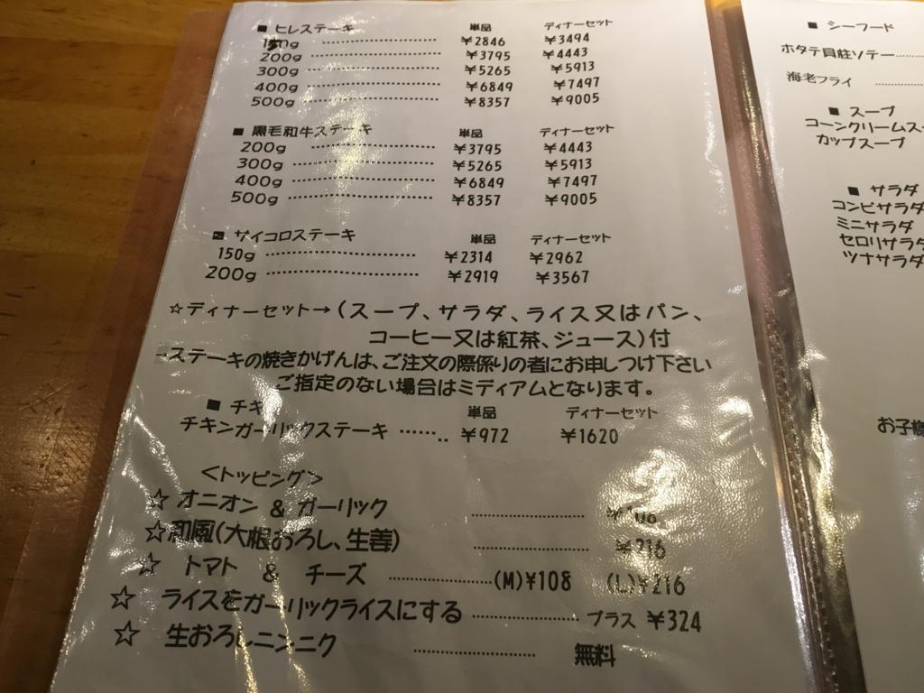 f:id:hikarujinzai:20160406061153j:plain