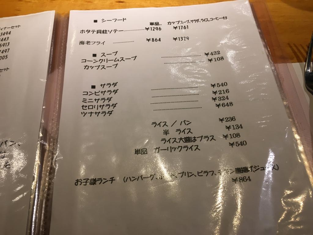 f:id:hikarujinzai:20160406061230j:plain