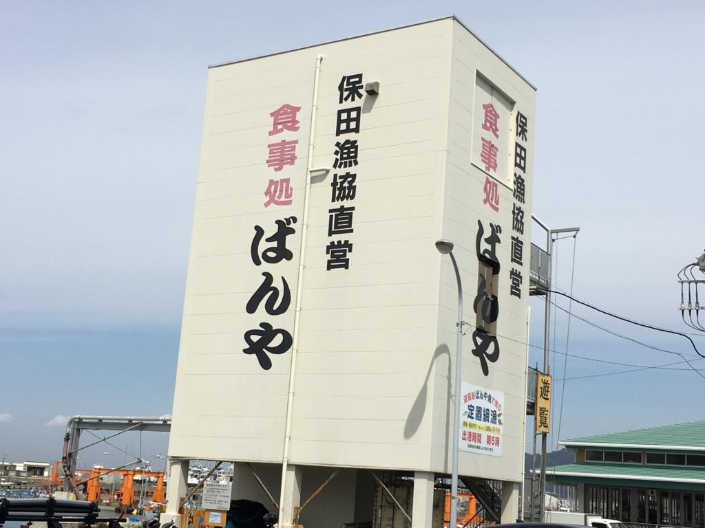f:id:hikarujinzai:20160411060714j:plain