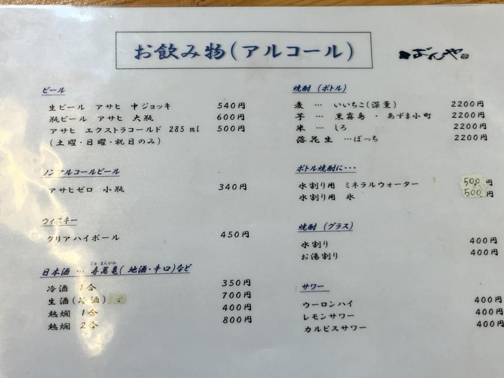 f:id:hikarujinzai:20160411061600j:plain