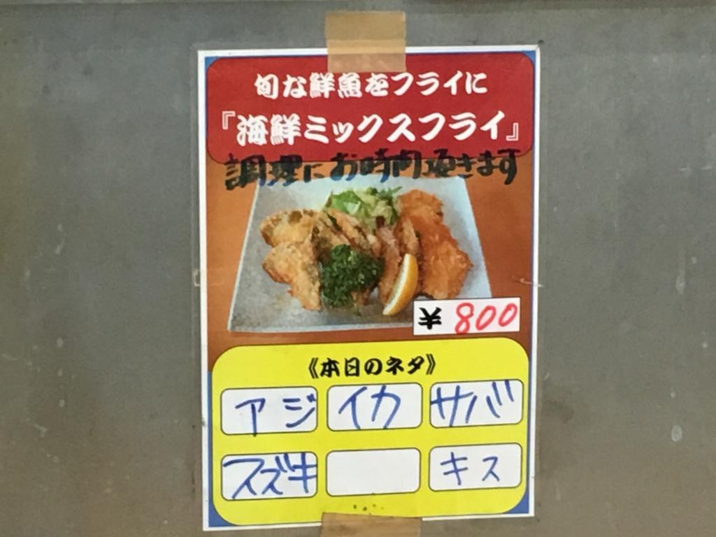 f:id:hikarujinzai:20160411061722j:plain