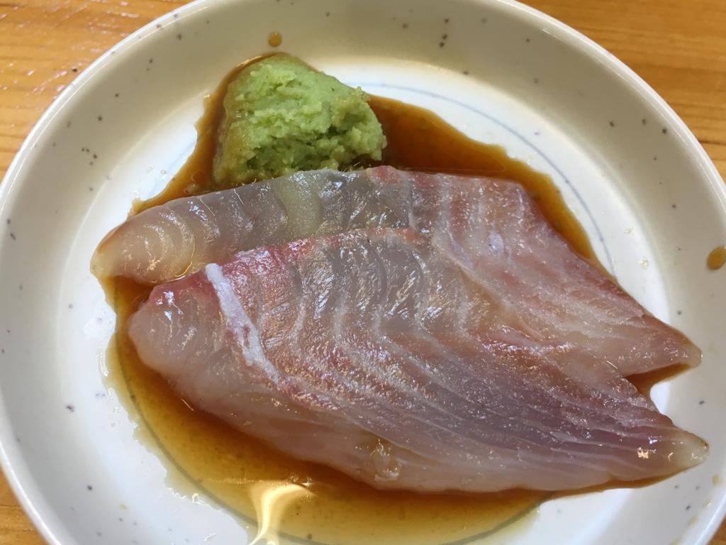 f:id:hikarujinzai:20160411062505j:plain