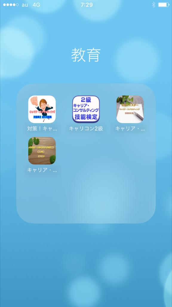 f:id:hikarujinzai:20160413090022p:plain
