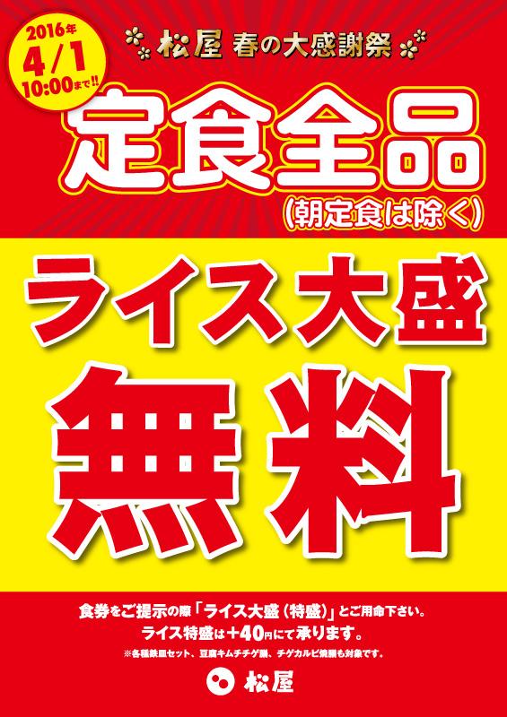 f:id:hikarujinzai:20160414110349j:plain
