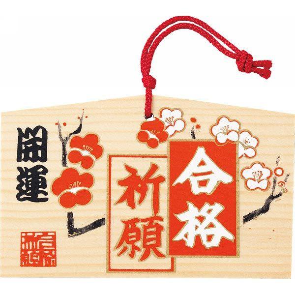 f:id:hikarujinzai:20160416085645j:plain