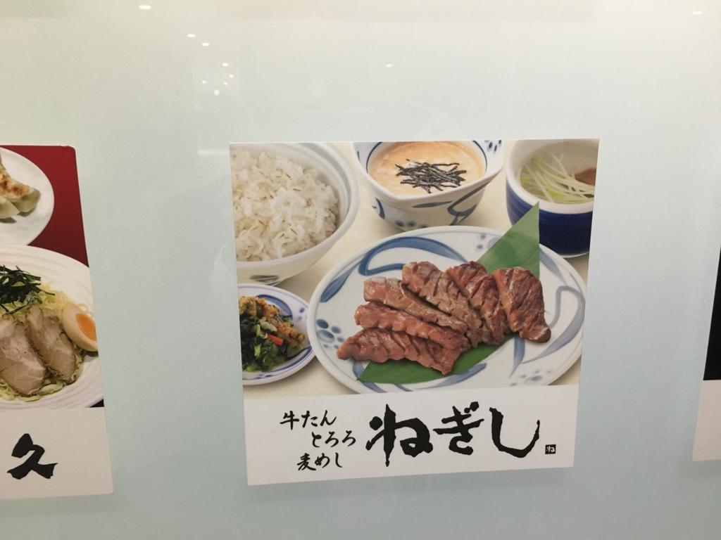 f:id:hikarujinzai:20160422045630j:plain