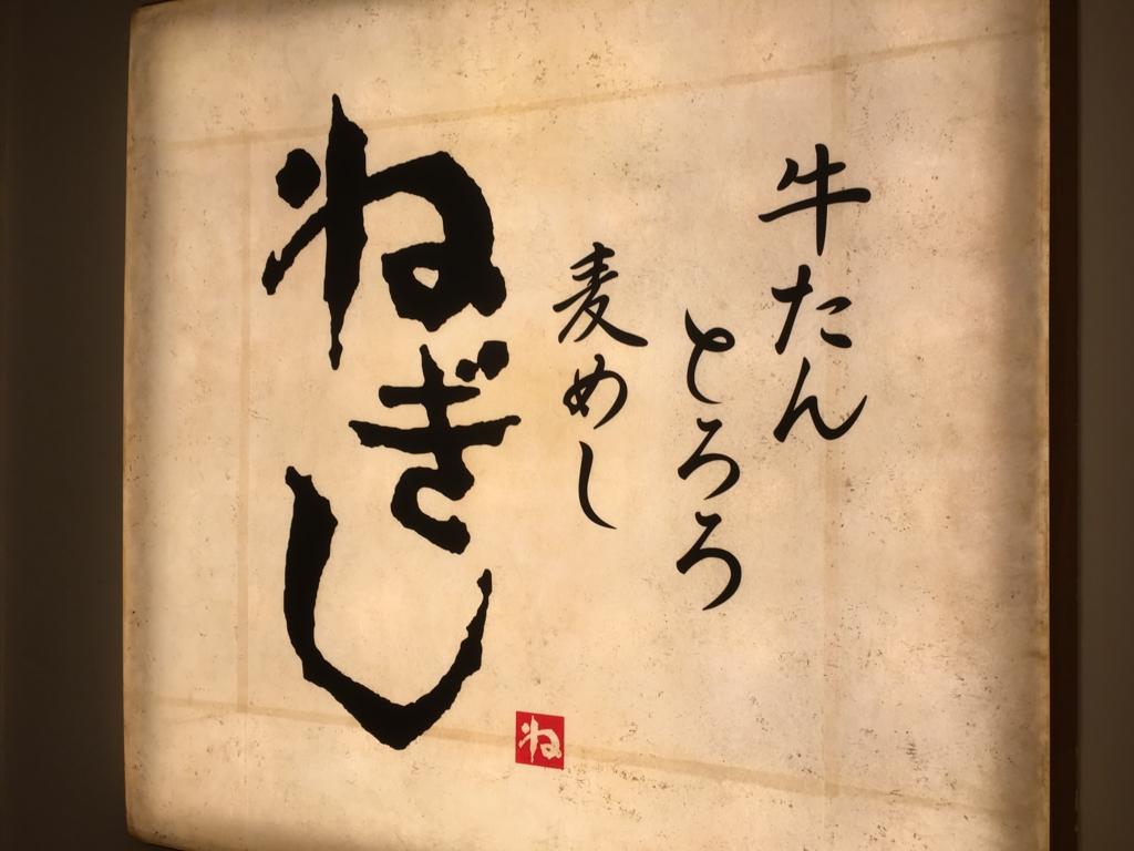 f:id:hikarujinzai:20160422045703j:plain