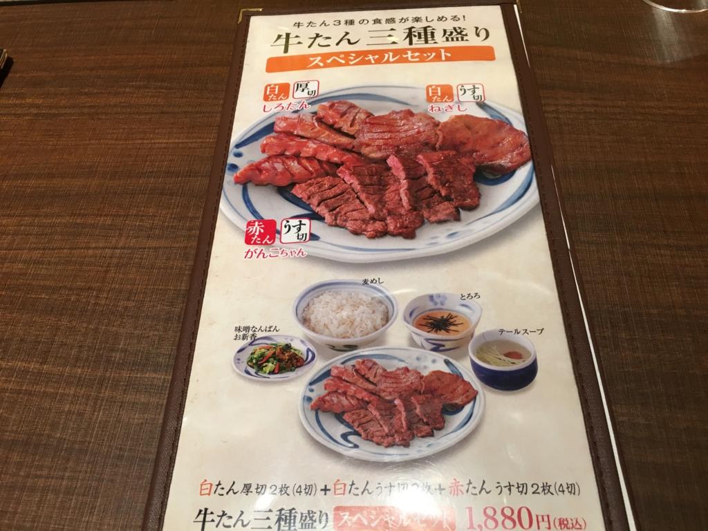 f:id:hikarujinzai:20160422045839j:plain