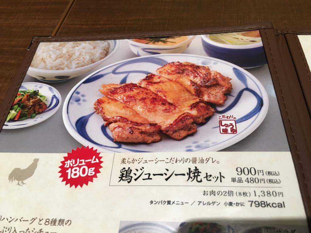 f:id:hikarujinzai:20160422051220j:plain