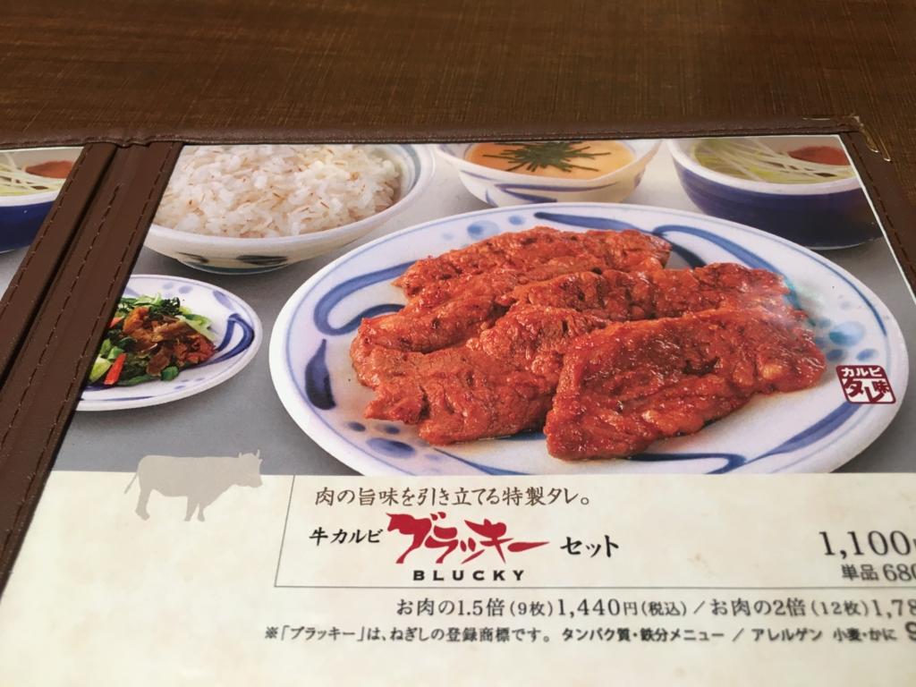 f:id:hikarujinzai:20160422051304j:plain