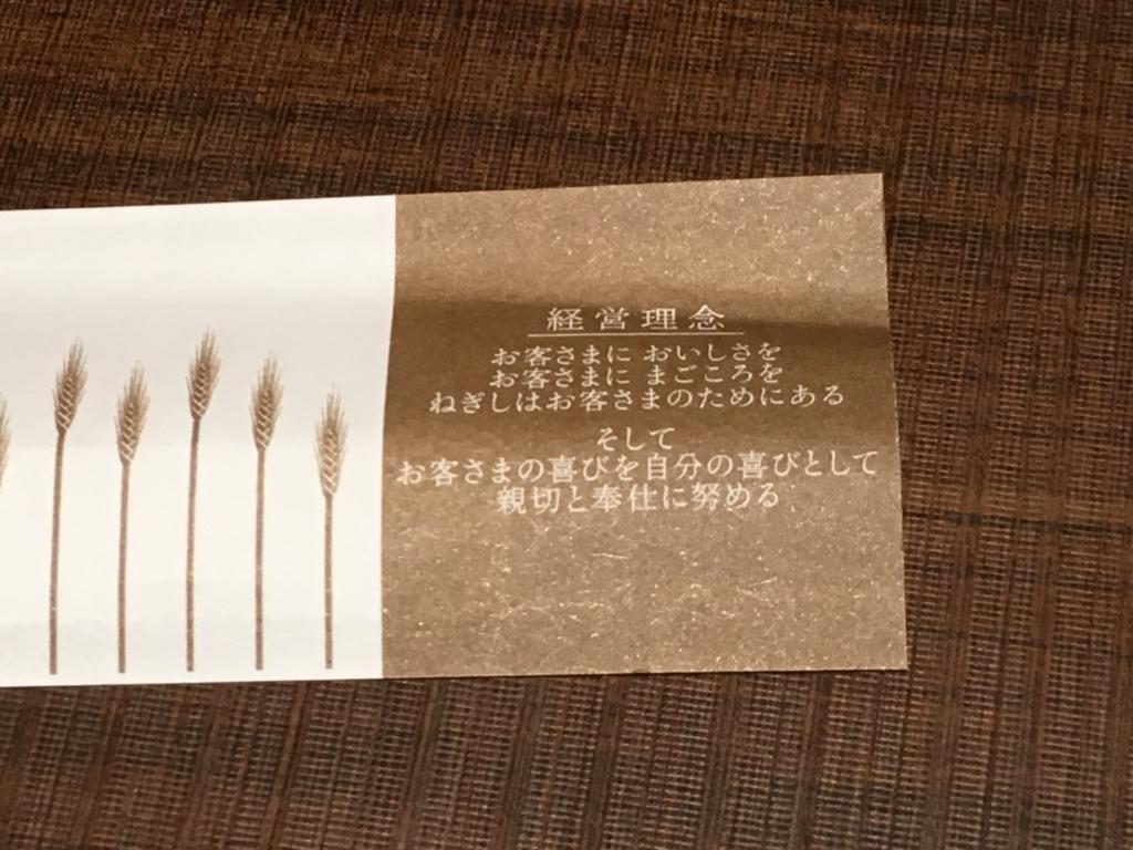 f:id:hikarujinzai:20160422051605j:plain