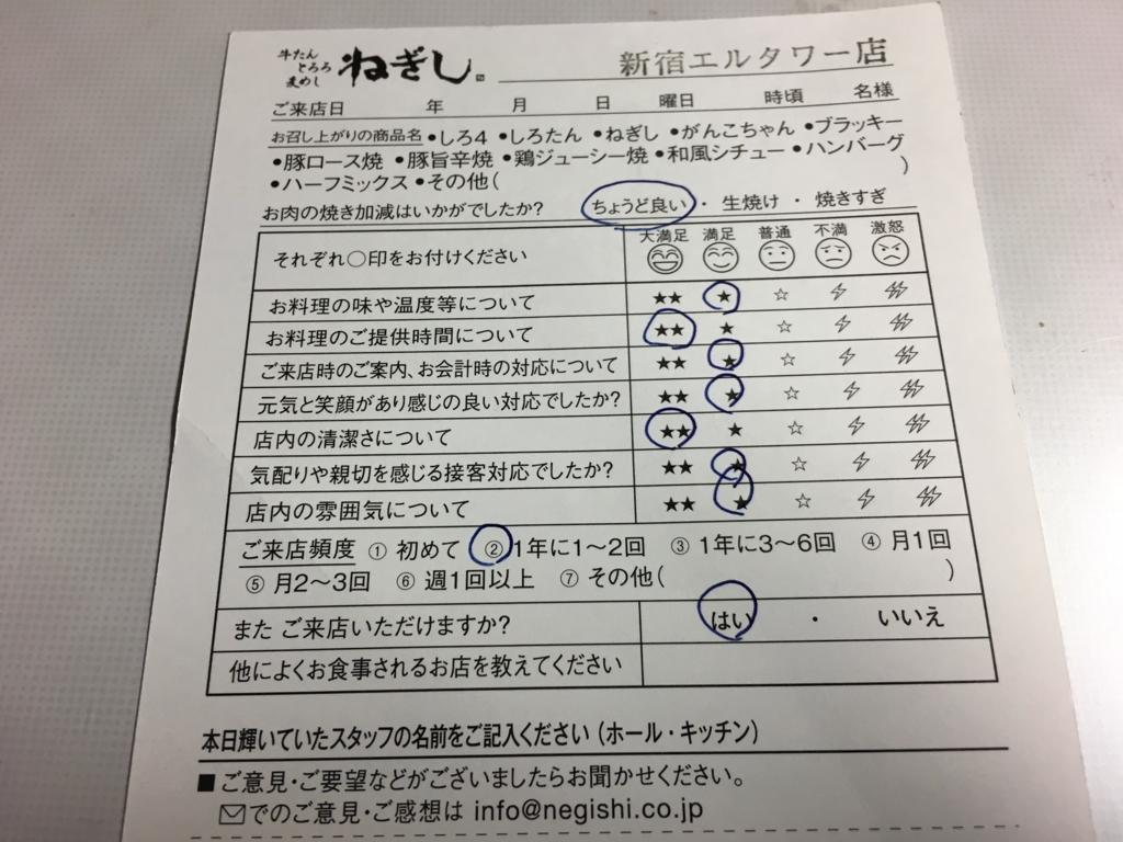 f:id:hikarujinzai:20160422052110j:plain