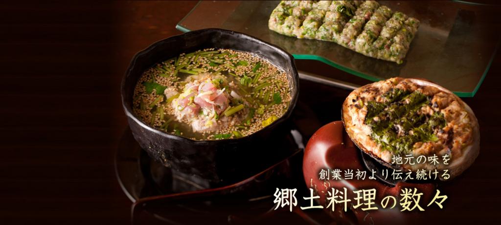 f:id:hikarujinzai:20160429041406j:plain