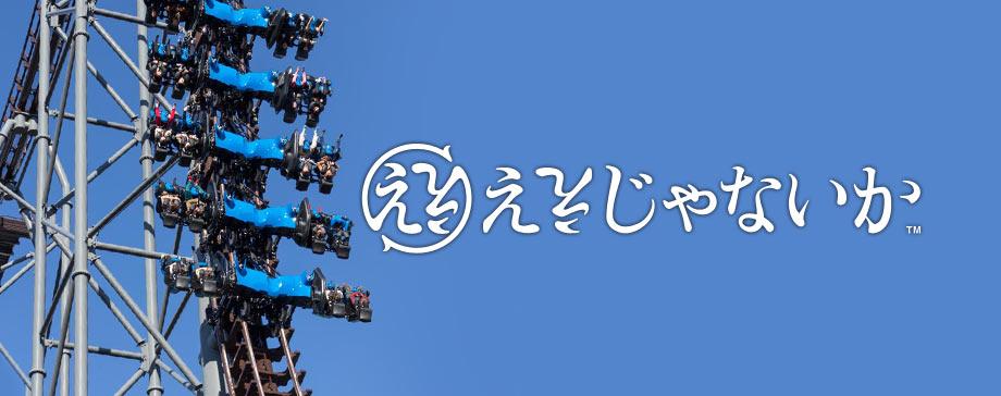 f:id:hikarujinzai:20160505055050j:plain
