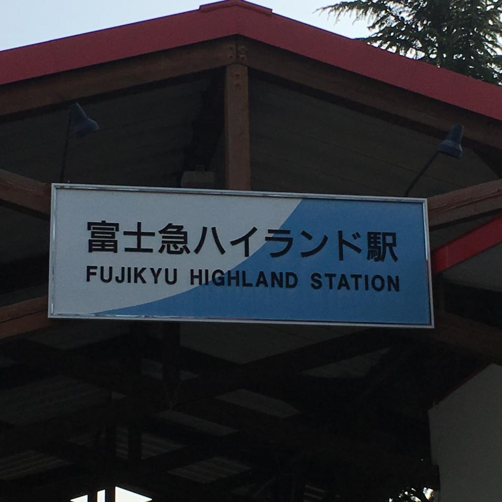 f:id:hikarujinzai:20160505075906j:plain