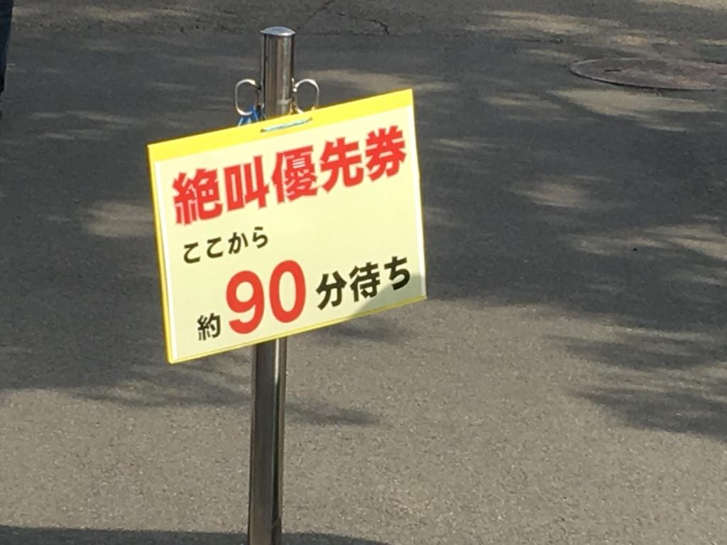 f:id:hikarujinzai:20160505080408j:plain
