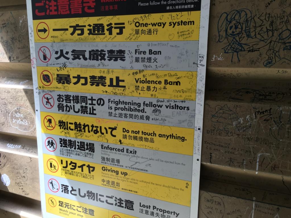 f:id:hikarujinzai:20160505082422j:plain