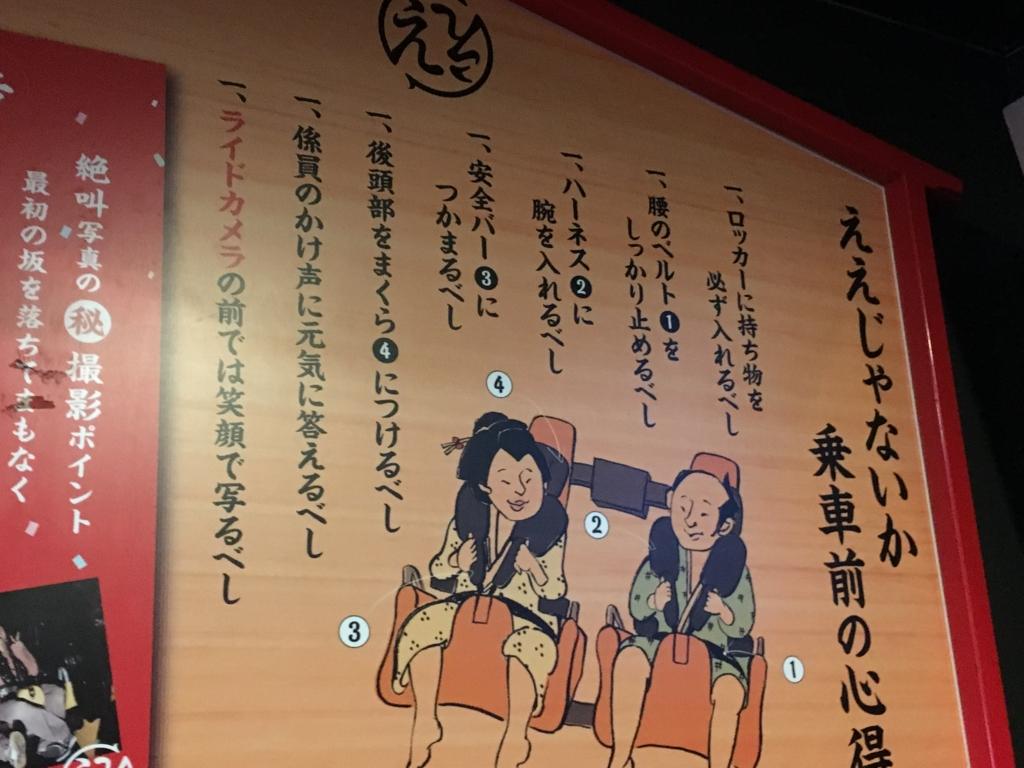 f:id:hikarujinzai:20160505083301j:plain