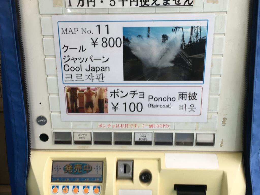 f:id:hikarujinzai:20160505085157j:plain