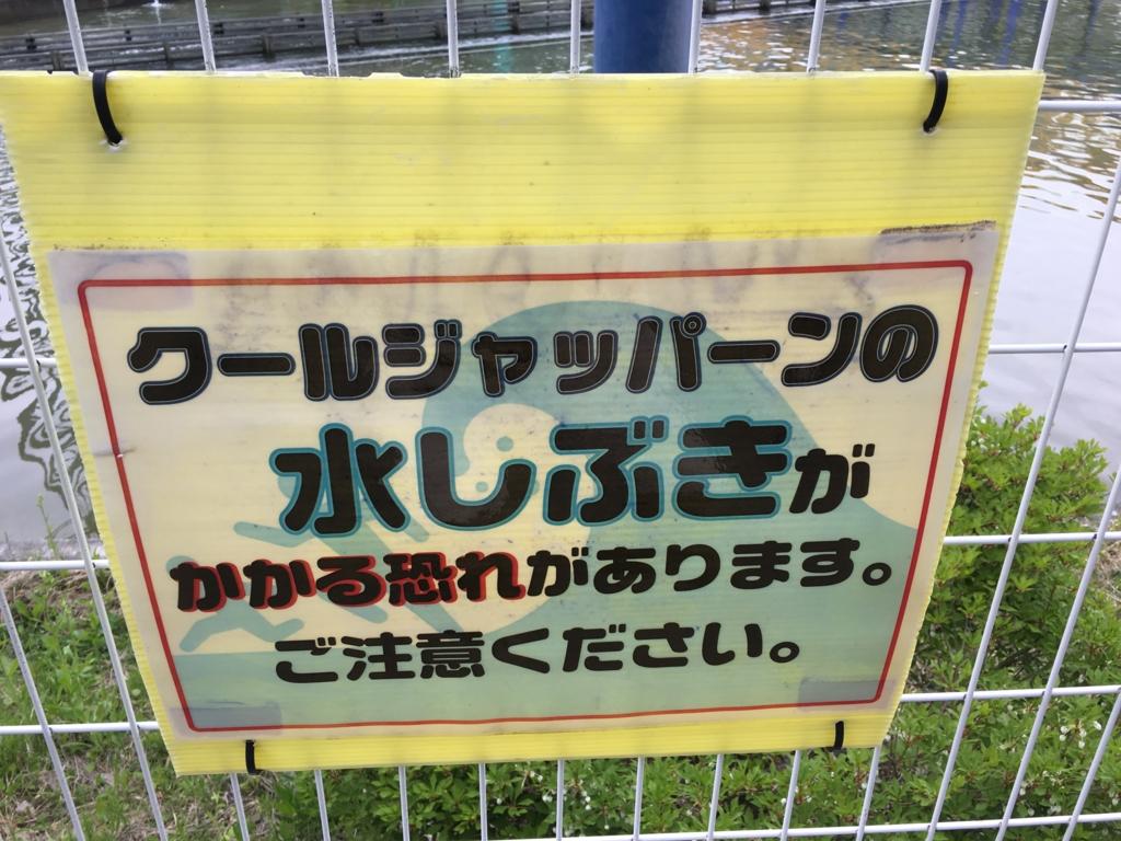 f:id:hikarujinzai:20160505085520j:plain