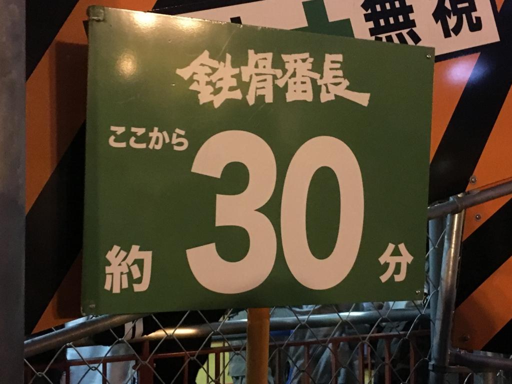 f:id:hikarujinzai:20160505092754j:plain