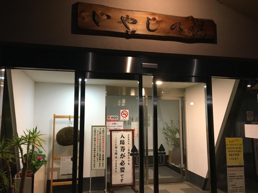 f:id:hikarujinzai:20160507081746j:plain