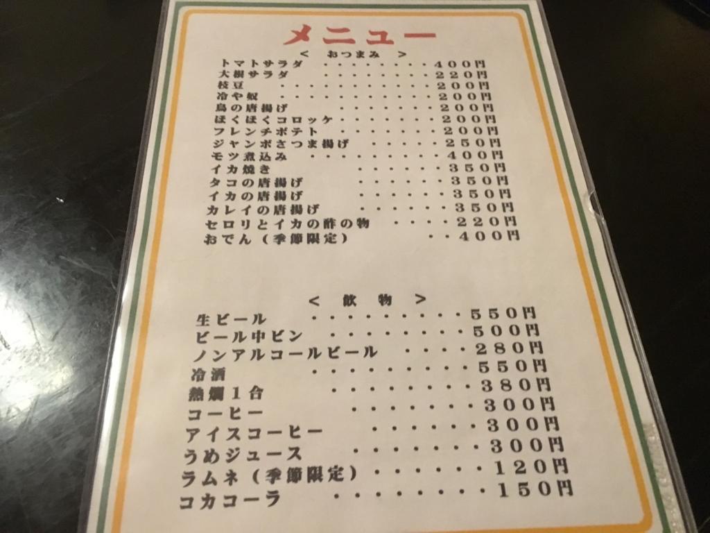 f:id:hikarujinzai:20160507081905j:plain