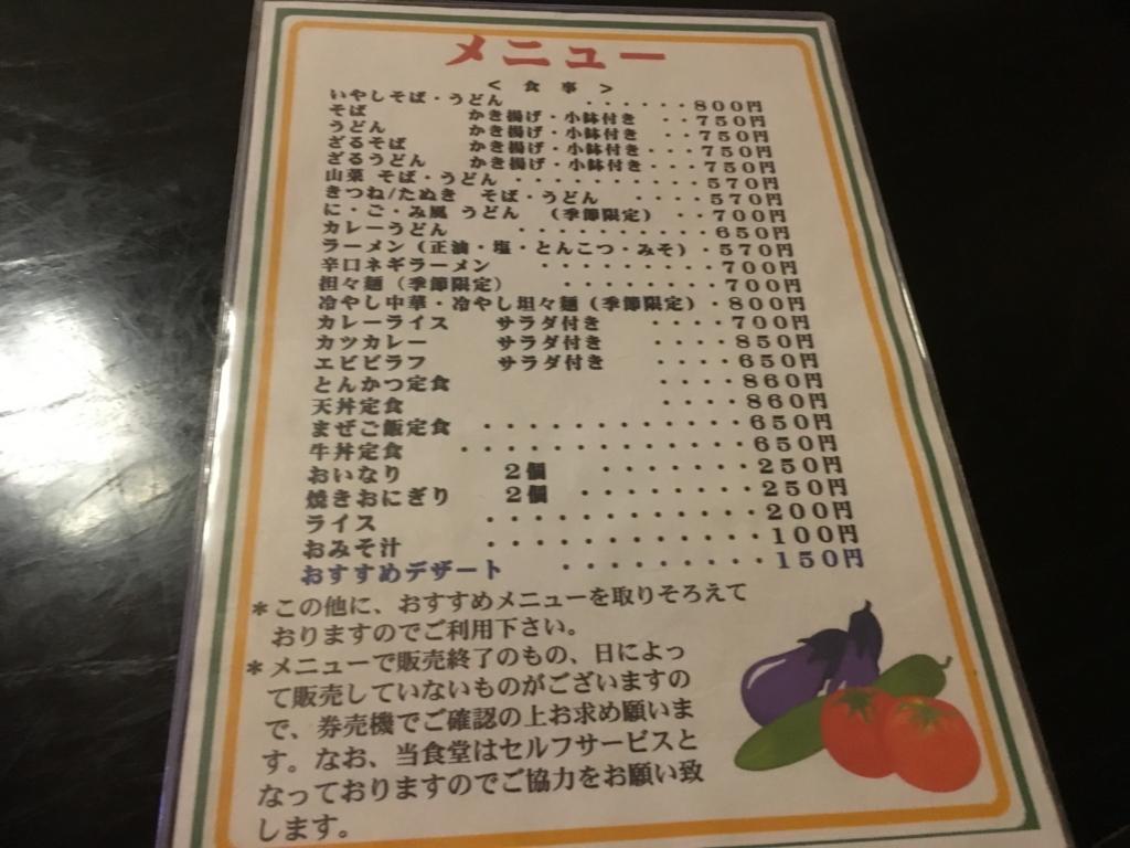 f:id:hikarujinzai:20160507082438j:plain