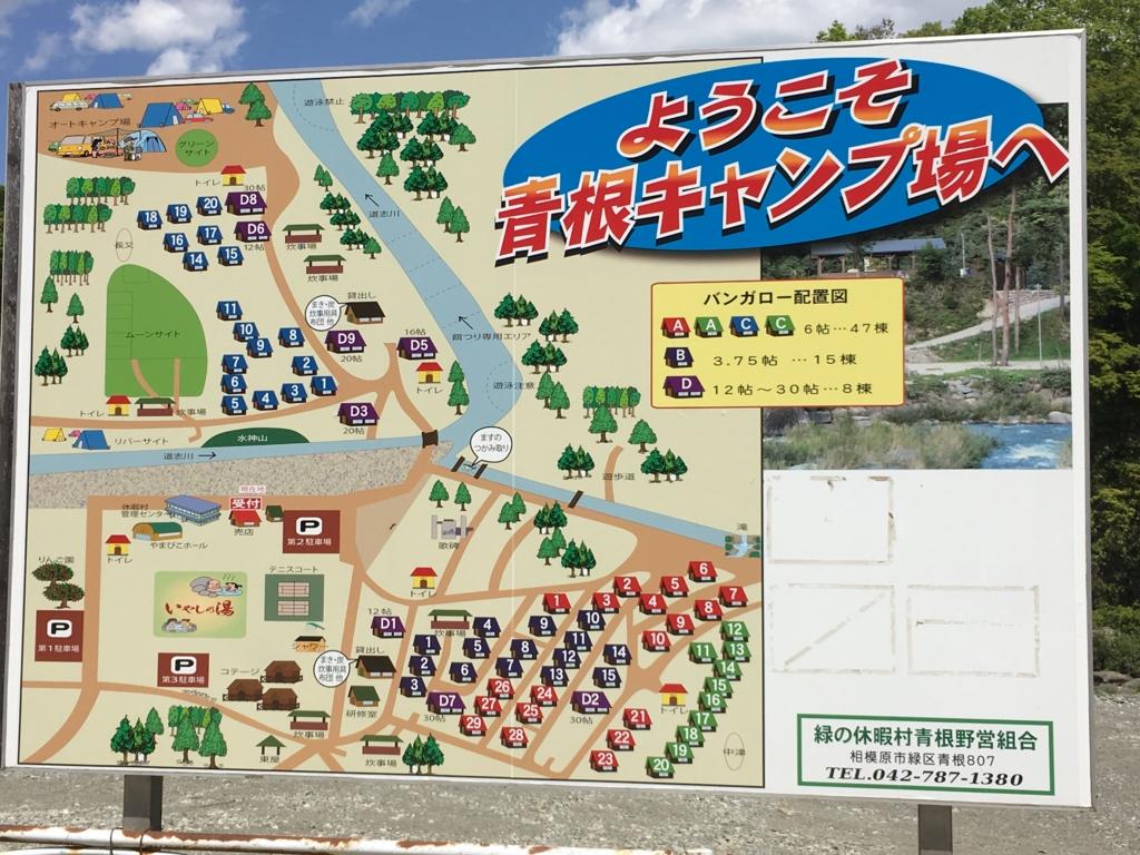 f:id:hikarujinzai:20160507082526j:plain
