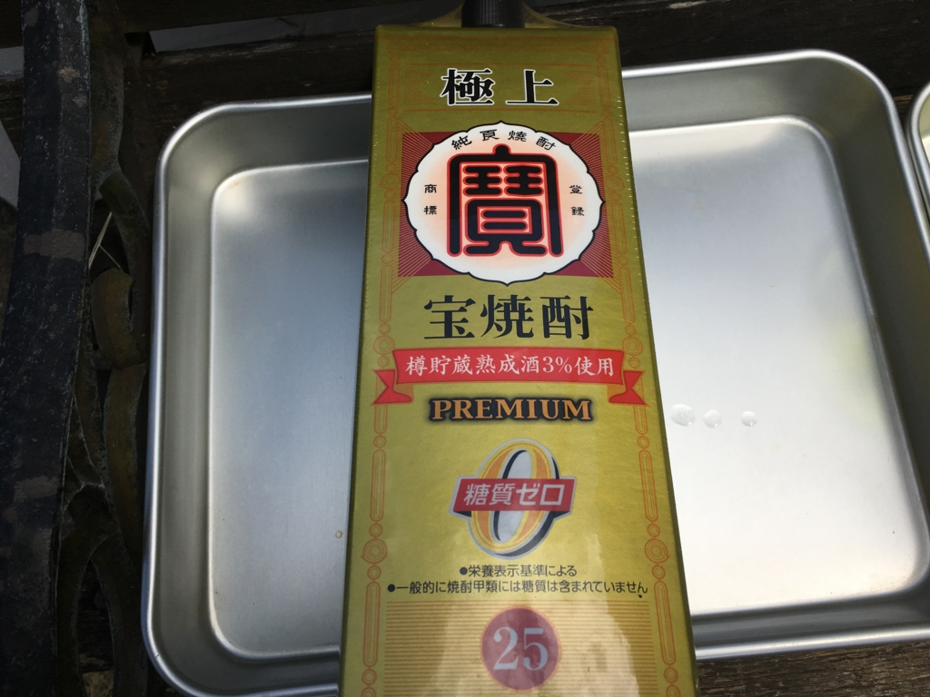 f:id:hikarujinzai:20160507082847j:plain