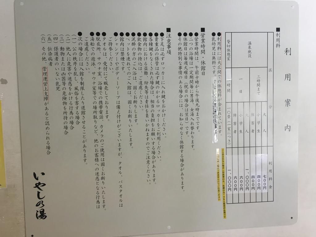 f:id:hikarujinzai:20160507083023j:plain