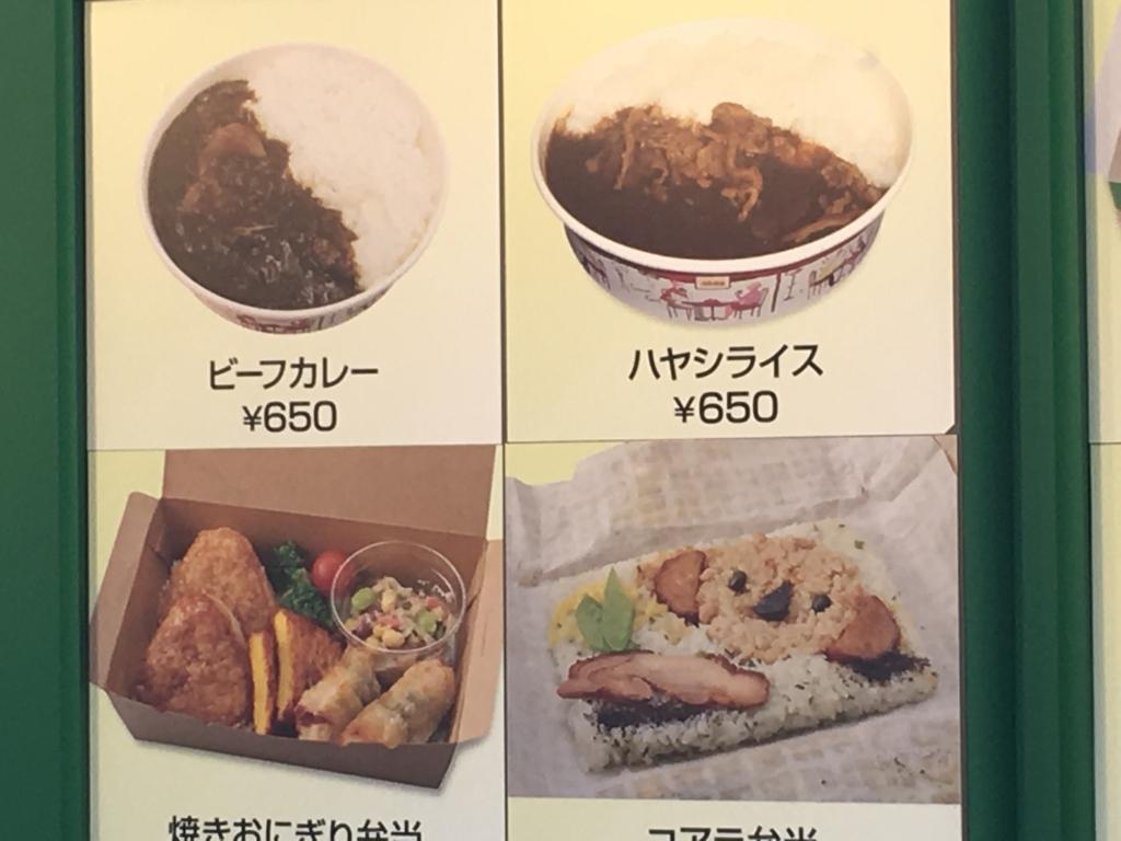 f:id:hikarujinzai:20160508065229j:plain
