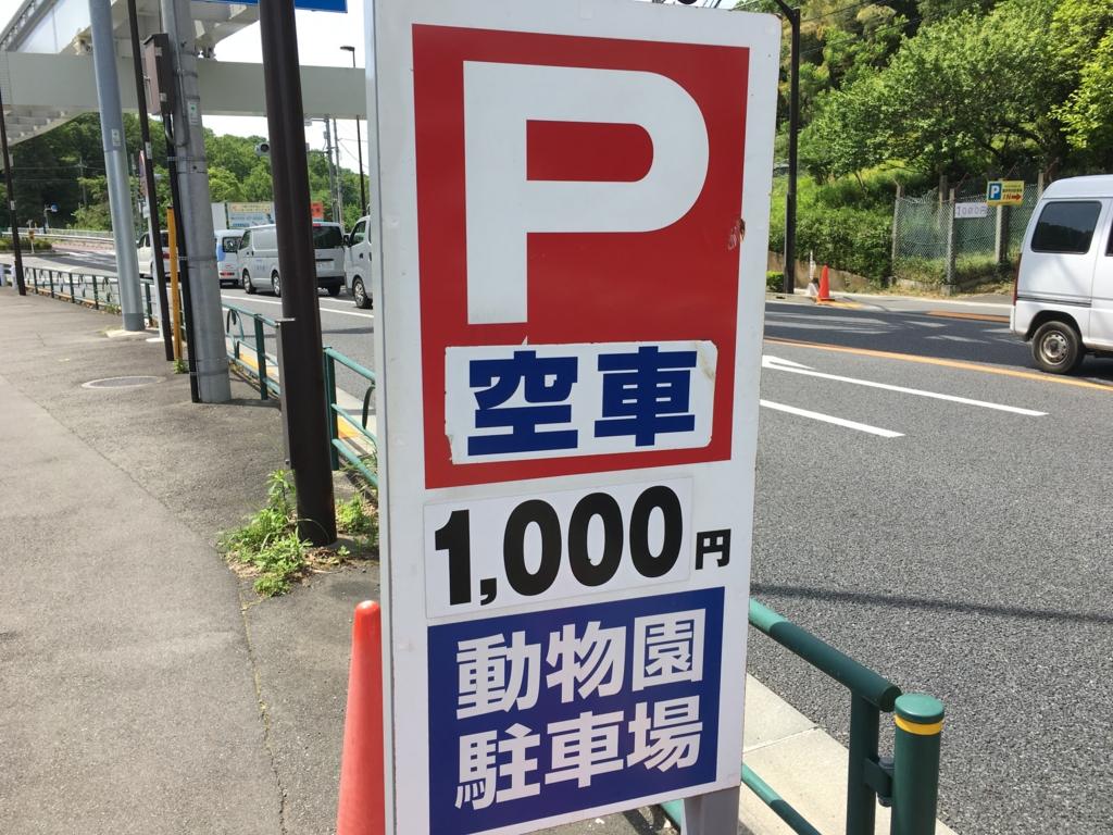 f:id:hikarujinzai:20160508071942j:plain