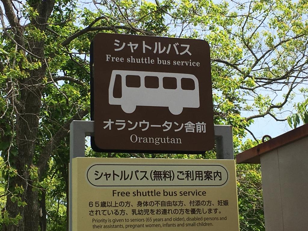 f:id:hikarujinzai:20160508072131j:plain