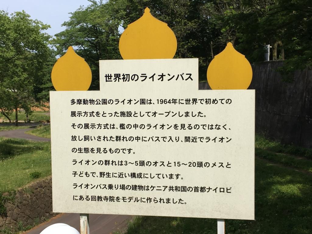 f:id:hikarujinzai:20160508185454j:plain