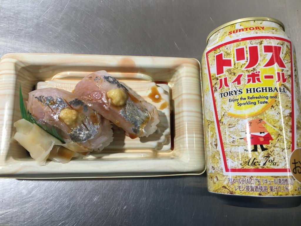 f:id:hikarujinzai:20160511055040j:plain