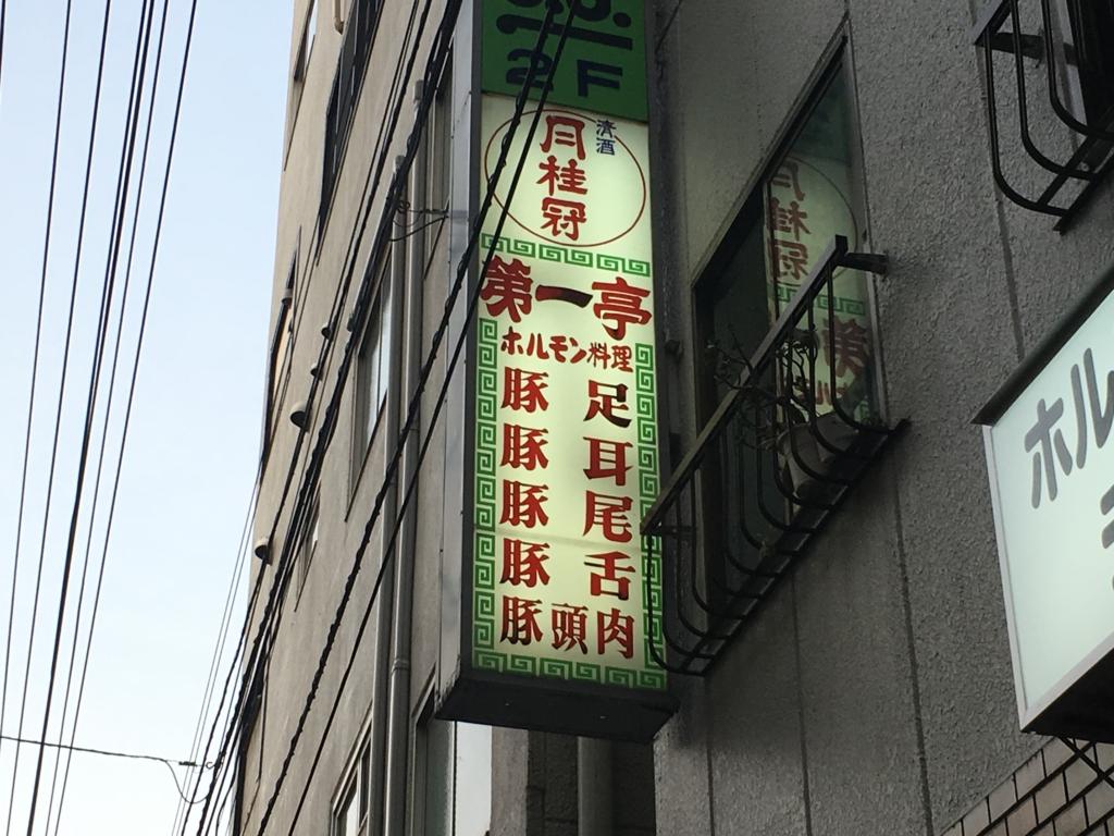 f:id:hikarujinzai:20160515060049j:plain
