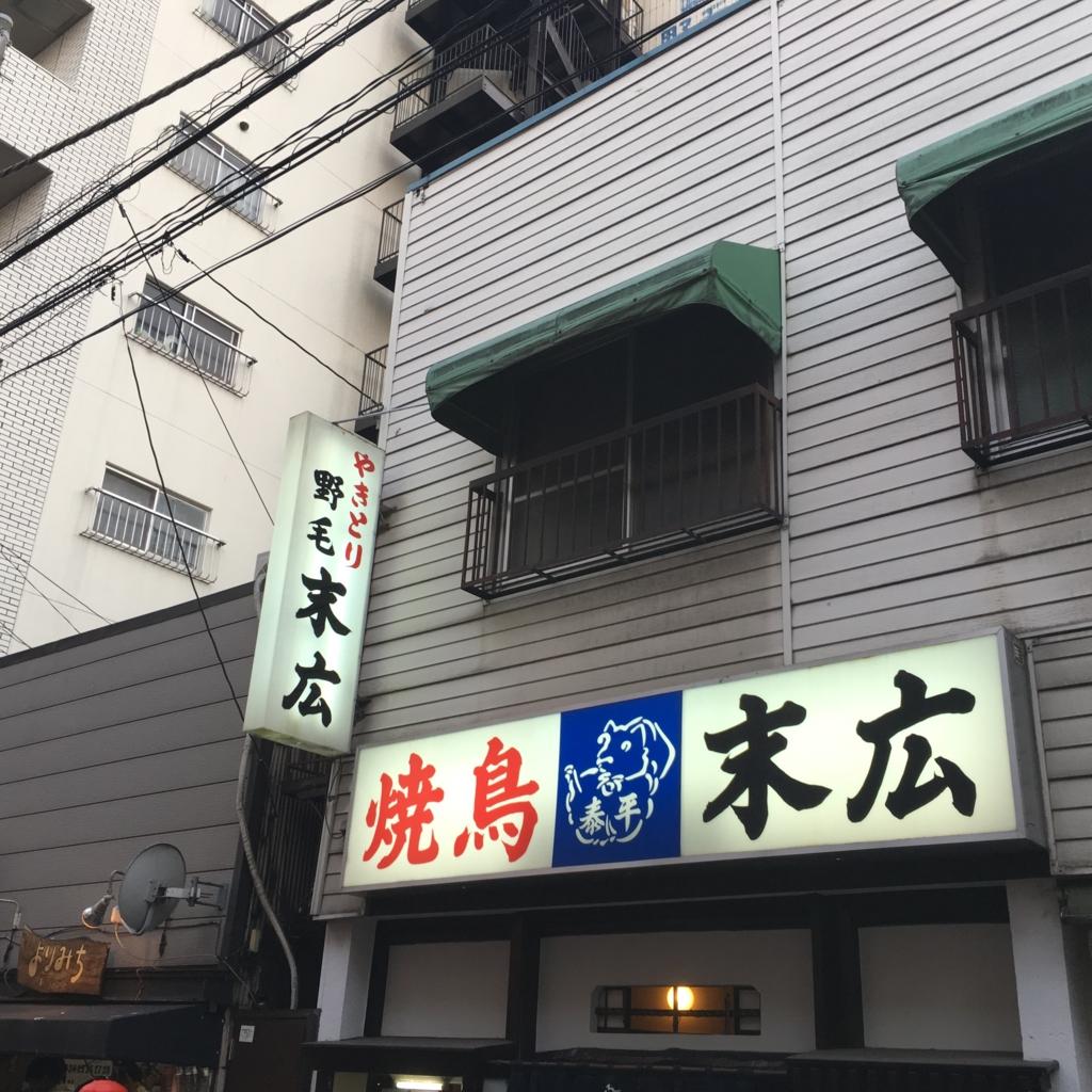 f:id:hikarujinzai:20160515061827j:plain