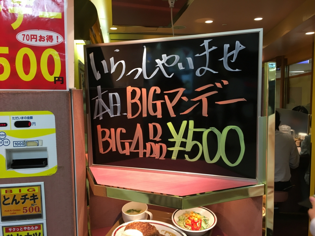f:id:hikarujinzai:20160516210756j:plain