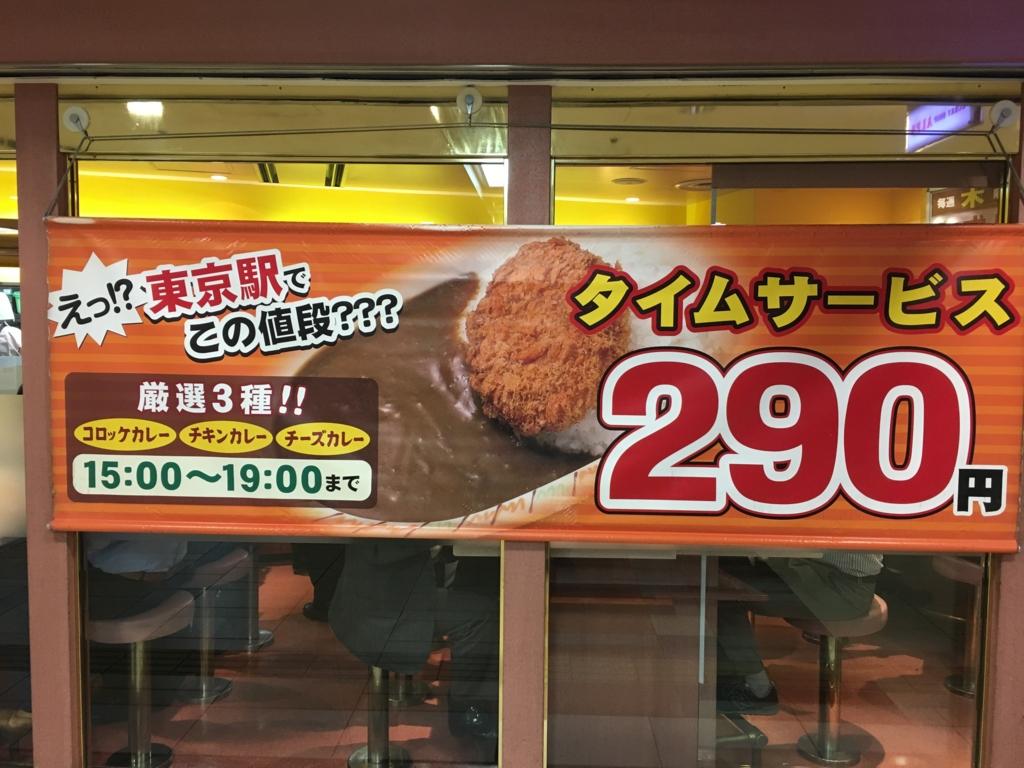 f:id:hikarujinzai:20160516210938j:plain