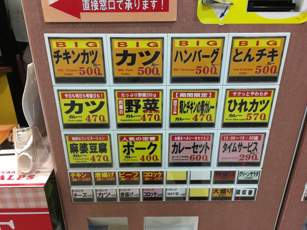 f:id:hikarujinzai:20160516211026j:plain