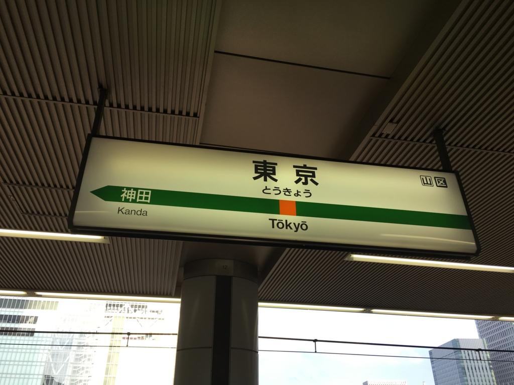 f:id:hikarujinzai:20160516212127j:plain
