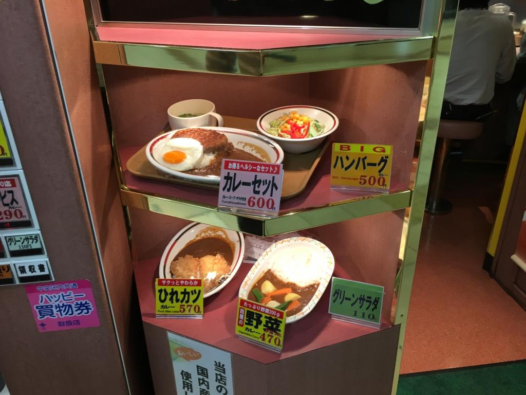 f:id:hikarujinzai:20160516213201j:plain